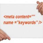 мета теги для внутренней оптимизации сайта