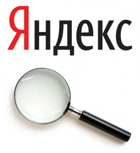 Оптимизация под Яндекс